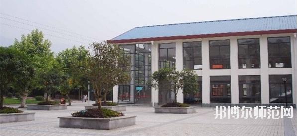重庆大专学校有哪些有幼师学校