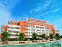 四川航天技师师范学院2020年招生简章