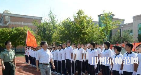 石家庄长城幼儿师范中等专业学校2020年报名条件、招生要求、招生对象