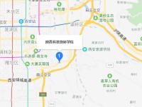 陕西科技技师师范学院地址在哪里