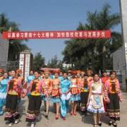 文山州民族幼儿师范职业技术学校