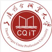 三峡联合幼儿师范职业大学