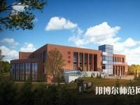 三峡联合幼儿师范职业大学2020年招生办联系电话