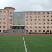 神木师范职教中心
