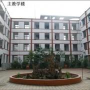 四川经济管理幼儿师范学校