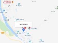 神木师范职教中心地址在哪里