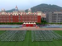 吴起师范职业技术教育中心2020年招生计划