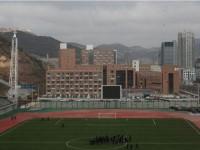 吴起师范职业技术教育中心2020年宿舍条件