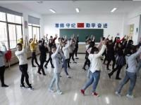 吴起师范职业技术教育中心网站网址