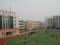 阎良区师范职业中学2020年招生计划