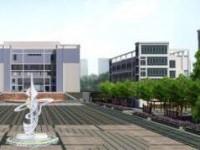 贵州瓮安幼儿师范中等职业技术学校2020年招生计划