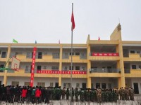 永寿师范职业教育中心2020年招生简章