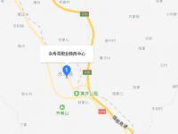 永寿师范职业教育中心地址在哪里