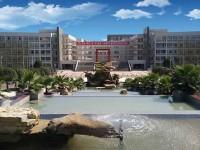 四川高县职业技术幼儿师范学校2021年学费、收费多少