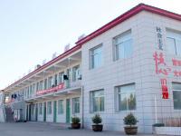 榆林益友能源化工师范职业技术学校2020年有哪些专业