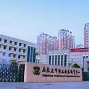 石家庄幼儿师范职业技术教育中心