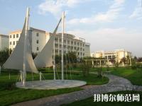 陕西2020年幼师学校大专有哪些