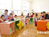 安徽中专幼师学校专业有哪些