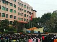 四川渠县职业幼儿师范中专学校地址在哪里