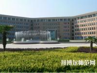 陕西2020年大专学校有哪些有幼师学校