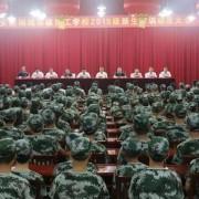 四川商业服务技工幼儿师范学校