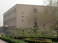 石家庄幼儿师范职业技术教育中心2020年招生计划