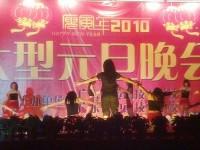 四川商业服务技工幼儿师范学校2020年招生办联系电话