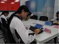 四川商业服务技工幼儿师范学校网站网址