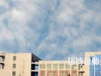石家庄幼儿师范职业技术教育中心2020年招生办联系电话