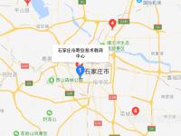 石家庄幼儿师范职业技术教育中心地址在哪里