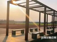 石家庄太行科技幼儿师范中等专业学校2020年报名条件、招生要求、招生对象