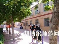 石家庄太行科技幼儿师范中等专业学校2020年宿舍条件