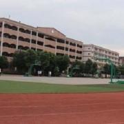 四川兴文县职业技术幼儿师范学校