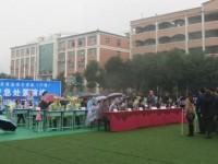 四川兴文县职业技术幼儿师范学校2020年学费、收费多少