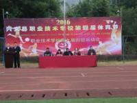 四川兴文县职业技术幼儿师范学校2020年招生计划