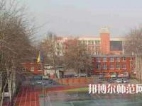 石家庄艺术幼儿师范职业学校2020年宿舍条件