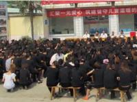 陕西哪有幼师学校