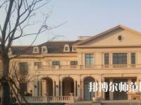 石家庄裕华区幼儿师范职业技术教育中心2020年招生办联系电话