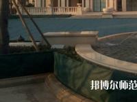 石家庄裕华区幼儿师范职业技术教育中心地址在哪里