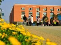 四川五月花专修师范学院2020年报名条件、招生要求、招生对象