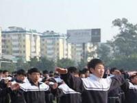 唐山工会幼儿师范中等专业学校2020年学费、收费多少