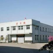 山东职业技工学校