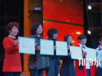 唐山工会幼儿师范中等专业学校2020年报名条件、招生要求、招生对象