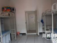 唐山工会幼儿师范中等专业学校2020年宿舍条件