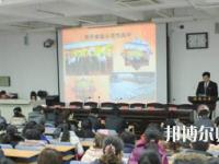 唐山工会幼儿师范中等专业学校2020年招生办联系电话