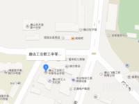 唐山工会幼儿师范中等专业学校地址在哪里