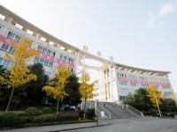 广安市英才职业技术幼儿师范学校2020年学费、收费多少