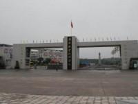 广安市英才职业技术幼儿师范学校地址在哪里