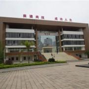 仁寿县第二高级职业幼儿师范中学
