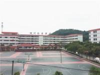 仁寿县第二高级职业幼儿师范中学2020年招生计划